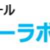 福井県坂井市に新規FC教室が開講