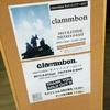 clammbon|「モメントツアー2017」@TSUTAYA O-EAST
