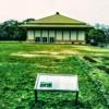 """古代日本最大の国際交流の拠点であった""""鴻臚館"""""""