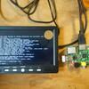 Raspberry Pi で使えるポータブルモニタ(と小型キーボードとマウス)のおすすめ