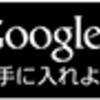 【祝】「マンガ読破!」 初のTVCM放送が決定!