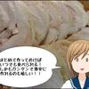 【サラダチキン】まだコンビニで買ってるの?8倍安くカンタンに作る方法!