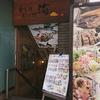 海へ 時計台前店 / 札幌市中央区北1条西3丁目 札幌MNビル B1F