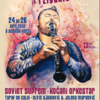 """ロマ(ジプシー)の文化祭、""""Welcome in Tziganie """"。2020年版は8月に延期。2021年4月の開催はいかに..."""