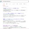 site:xweb.wanichan.jp でググったら