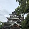 浅野氏広島城入城400年⑸