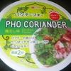 [19/12/02]SSB パクチーフォー 鶏だし味 88+税円(MEGAドンキ)