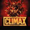 「CLIMAX クライマックス」(ネタバレ)これはドラッグ映画ではなくダンス&音楽映画です