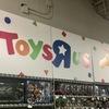 NYの穴場おもちゃ屋「トイザらス・エクスプレス」でお土産・ボードゲーム探し