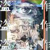 第549回「おすすめ音楽ビデオ ベストテン 日本版」!2020/7/9(木)。今週は、ゲスの極み乙女。、ヨルシカ、TELE-PLAY、クレイジーケンバンド の4曲が登場!コラム「音楽雑事」は【音楽大学に伺って見えてくる、構造の限界】ということを考えてみています。ご一読を!