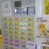 [21/01/30]「キッチン ポトス」(名護店)で「豚肉ともやしの卵とじ」(土曜特価30食限定) 300円 #LocalGuide