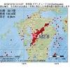 2016年12月18日 13時14分 有明海でM2.8の地震