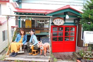 ロシア・クジラ・牛と戯れ!函館おもしろカフェ巡り(5選)