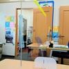 品川区の「オーダーメイド指導」学習塾