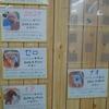 保護犬パーク長居店 2019.11.23