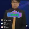 LIVEライブトリビア速報 仮想通貨投資で副業デビュー!nemはどう?