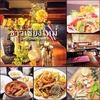 【オススメ5店】吉祥寺・荻窪・三鷹(東京)にあるタイ料理が人気のお店