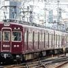 阪急、今日は何系?508…20210726