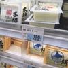【企画力】大豆ブランド名に初めて気づいた話