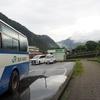 【旅行記】2020夏 信州城巡りの旅⑭ 碓氷峠をバスで下って神奈川に帰ろう