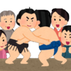 柔道部が相撲部に変身