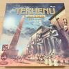 【ボードゲーム】テケン:太陽のオベリスク|待望のテケン!タッシーニ&タージ新作は古代エジプト・カルナックの地を舞台としたゲーマーズ御用達の話題作!