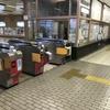 大阪メトロ谷町線の八尾南駅の改札室付近の小変化?