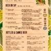 7月15日(土)Wailele MENU ※★Hanalei Island IPA ★樽生上陸・感謝祭開催中!