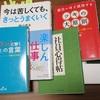 メルマガ登録会員限定プレゼント2585冊目
