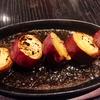 大阪の焼き芋専門店、蜜香屋がおいしかった。