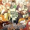 乙女ゲーム『Code:Realize ~創世の姫君~』、アニメ化企画始動! オトメイトパーティーで発表!