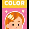 【授乳中のヘアカラーとパーマ】母乳育児の専門書を翻訳してみた