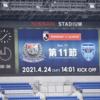 【観戦記】2021 J1 第11節 横浜F・マリノス ー 横浜FC