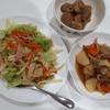 6/23夕飯はベーコンと野菜の炒め物、肉じゃが、こんにゃくのピリ辛みそ炒め!