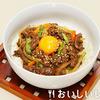 簡単おいしい「プルコギ丼」の作り方☆管理栄養士パプリカン