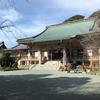 ボケ防止寺 鎮国寺に行って来ました。