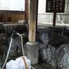 温泉水を汲みに湯の峰温泉に行った