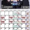 200730 VELLE.J「4TUNES」リリイベ@心斎橋HMVに行ってきた話。