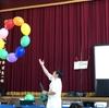 科学と触れ合うイベントへ。かず先生のサイエンスショー!