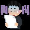 【悲報】模試の復習をしても多くの人は成績が上がりません