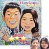お客様似顔絵 by浜田(19)/カップル・記念日・ウェディング・夫婦・大人数