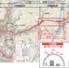 長崎県 国道34号新日見トンネル(下り線)が開通