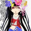 【歴史】「ダークサイドミステリー」次回(5/23)は能登麻美子が声を当てるらしい【地獄少女】
