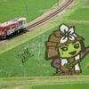 恵那市山岡町の『田んぼdeアート2021』