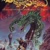 今PC8801のドラゴンスレイヤー[5インチフロッピー版]というゲームにとんでもないことが起こっている?
