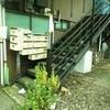 鉄骨階段の腐食 2度目の修理