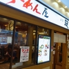 醤油らーめんとんこつスープ。JR大阪駅「段七」
