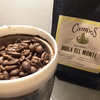 世界で飲んだコーヒーをただ並べるだけのブログ🌎
