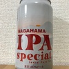 滋賀長浜浪漫ビール NAGAHAMA IPA special