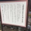 まめじま湯ったり苑in長野市
